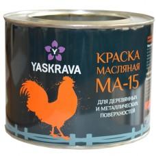 Краска МА-15, Бежевая 2,0 кг